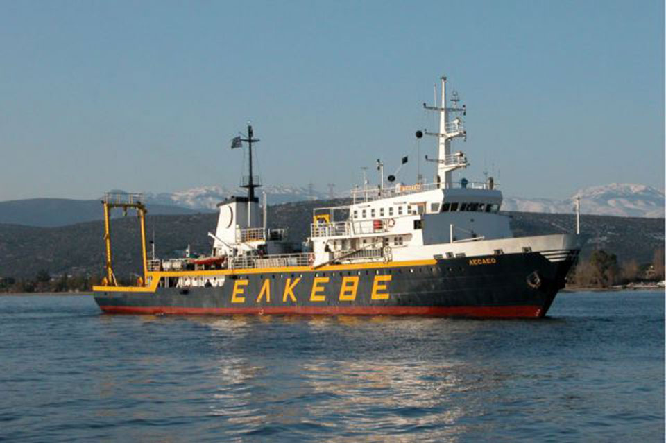 The Greek research vessel Aegaeo