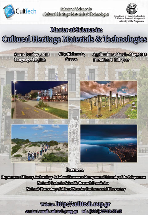 Master of Science in Cultural Heritage Material and Technologies. University of the Peloponnese