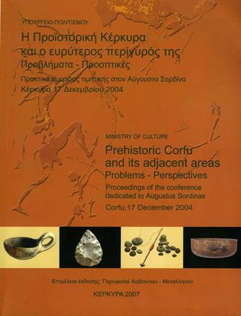 Η προϊστορική Κέρκυρα και ο ευρύτερος περίγυρός της. Προβλήματα – προοπτικές. Πρακτικά ημερίδας τιμητικής στον Αύγουστο Σορδίνα. Κέρκυρα 17 Δεκεμβρίου 2004