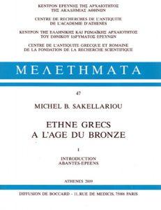 Ethnè grecs à l'âge du Bronze. I: Introduction, Abantes-Epéens, II: Etoliens-Thessaliens (2 τόμοι)