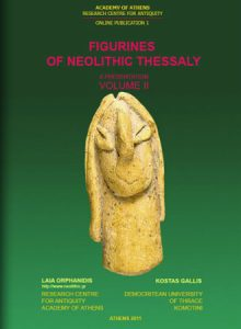 Figurines of Neolithic Thessaly. A Presentation: Volume ΙΙ (Ψηφιακή Δημοσίευση)