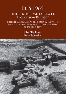 Elis 1969: The Peneios Valley Rescue Excavation Project