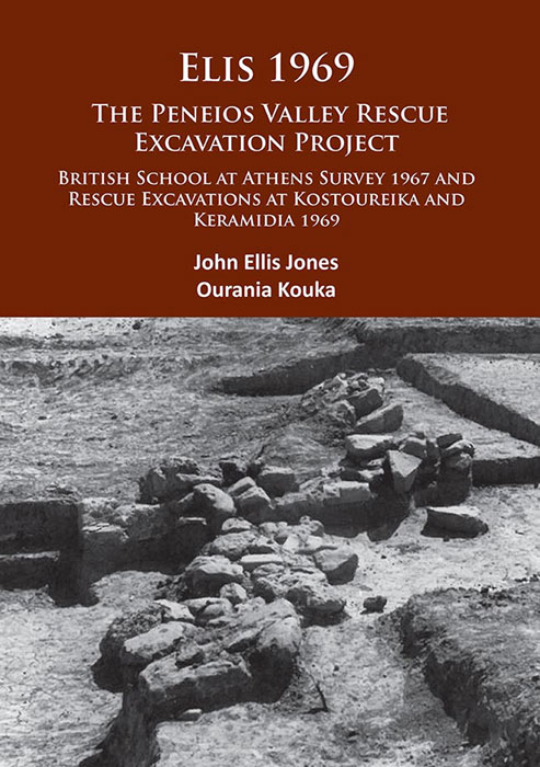 Elis 1969: The Peneios Valley Rescue Excavation Project