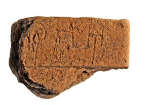 Πινακίδα Γραμμικής Β γραφής από την Ίκλαινα.