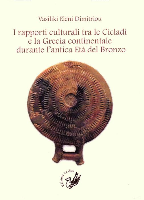 I rapporti culturali tra le Cicladi e la Grecia continentale durante l'antica Età del Bronzo