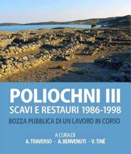 Poliochni III. Scavi e restauri 1986-1998. Bozza pubblica di un lavoro in corso