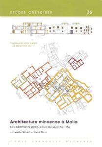 Architecture minoenne à Malia. Les bâtiments principaux du Quartier Mu