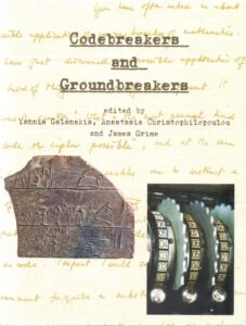 Codebreakers and Groundbreakers