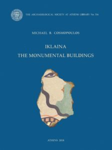 Iklaina: The Monumental Buildings